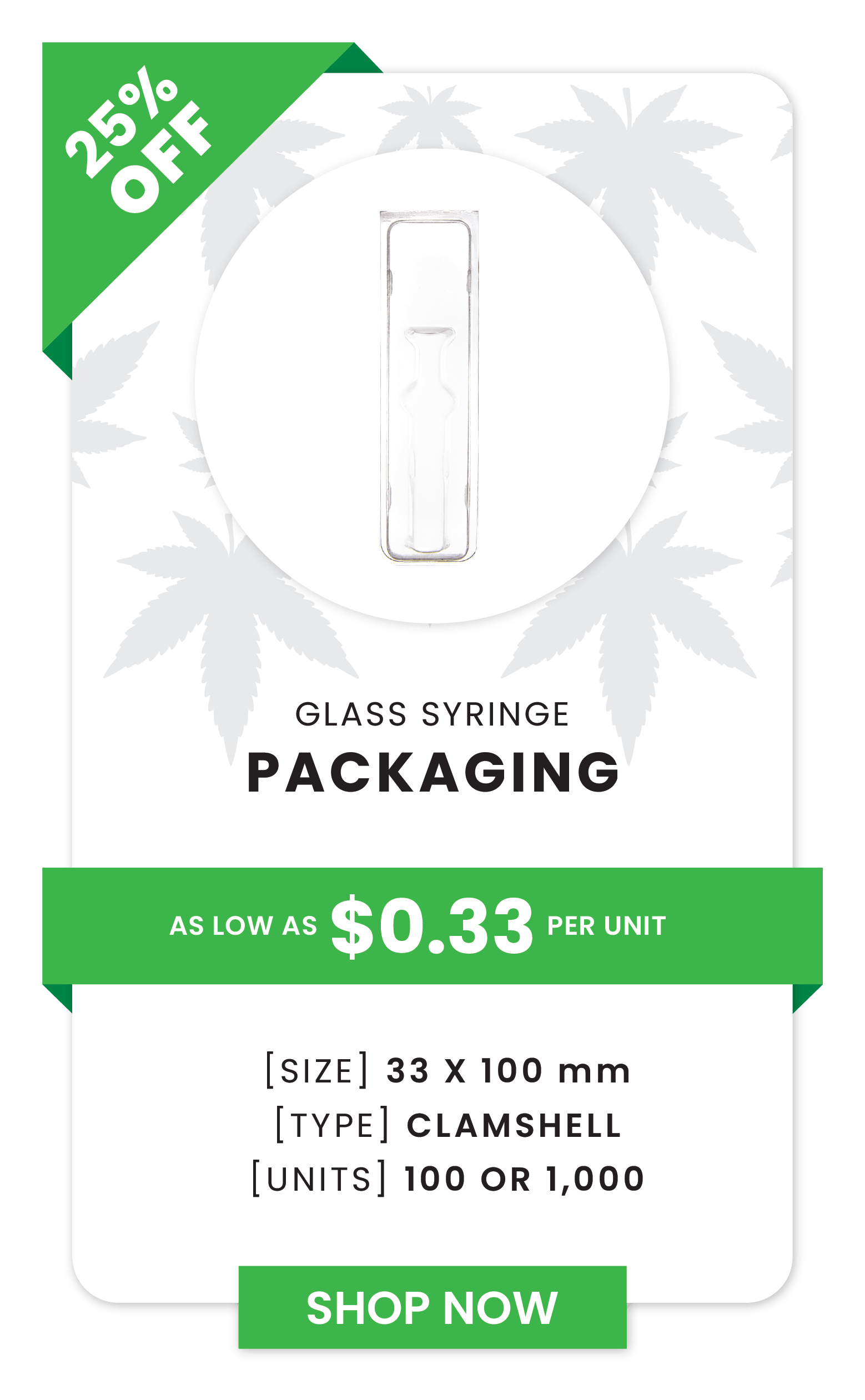 DSC-dispensary-supply-canada-sales-mylar-bag-glass-syringe-packaging-clamshell